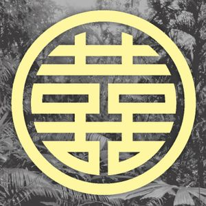 La Chinoise & Cubo: Doble Felicidad. 4 Azules. 15 Dic. 2013