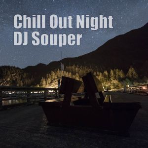 Chill Out Night