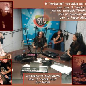YESTERDAY'S THOUGHTS Radio-Interview