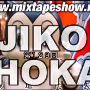 MIXTAPE 129 - JIKO SHOKAI