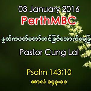Psalm 143Ten