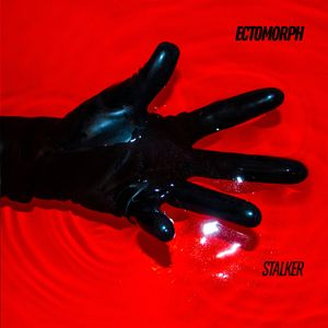 Ectomorph - Erika + BMG - on WNUR
