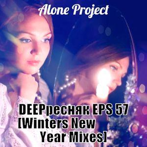 DEEPресняк EPS 57 [Winters New Year Mixes]