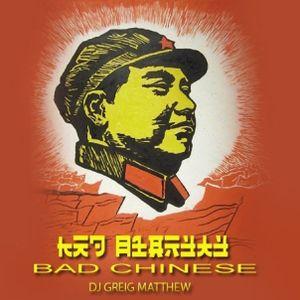 GREIG MATTHEW : BAD CHINESE EPISODE 3
