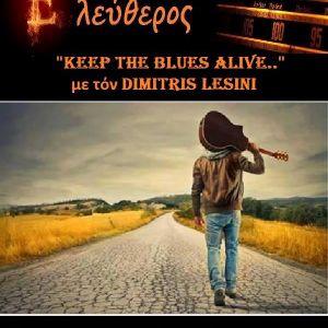 ''ΚEEP THE BLUES ALIVE'' 23η εκπομπή Τρίτη 8/3/2016