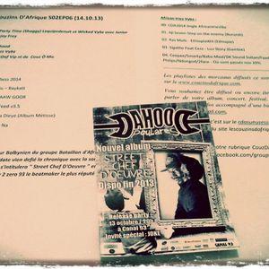 """CouzDaf S02 - Ep 06 Dahood Poularès & Assciation """"Oxmoz"""" (14.10.13)"""