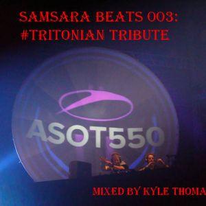 Samsara Beats 003: #Tritonian Tribute