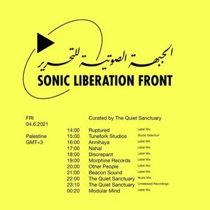 Ruptures Mixtape #65: Ruptured Label Mix for Radio Alhara [04 June 2021]