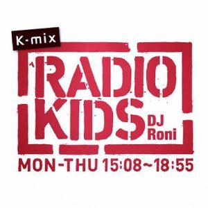 "2016' 2/15 K-MIX Radio Kids ON-AIR 20min Mix ""Rest In Peace ARTIST & Sampring Hip-Hop / R&B Mix"" SOU"