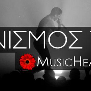 4ος Διαγωνισμός Τραγουδιού MusicHeaven - 2o Group - Πέμπτη 2 Απριλίου 2015