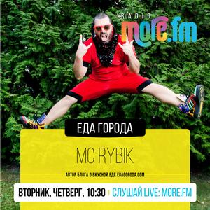 EdaGoroda. MC RYBIK. 07.07.2016