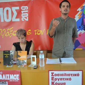 Μαρξισμός 2019 - Τρότσκι: Η διαρκής επανάσταση