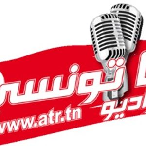Exclusive Set , Ana Tounsi Radio Guest Andrez D. Hosted By Dj Luke