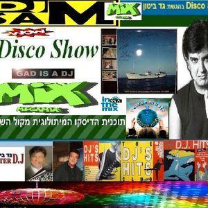 Voice of Peace (28/10/1988): Gad Biton - 'Disco Show' (00:14-01:00 uur)