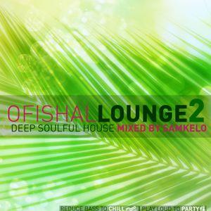 Ofishal Lounge 2
