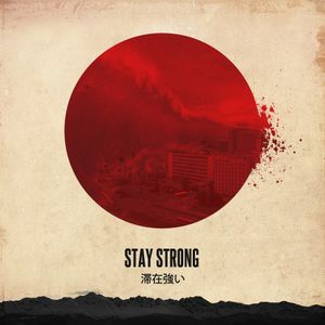 Stay Strong Japan mix by Eric Tchaikovsky