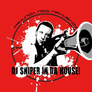 DJ SNIPER 17 05 2012 DA HOUSE OF MAYDAY MIX