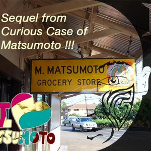 I Love Matsumoto