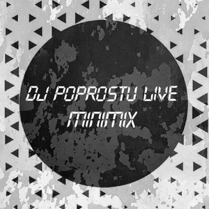 Dj PoProstu - Live Minimix 09.2019