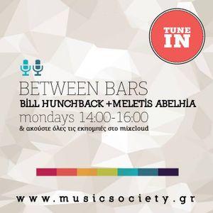 Ο Panu Manu στο Music Society Web Radio, στην εκπομπή Between Bars,31-03-2014