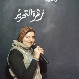 سارة علاء الرفق بالحيوان