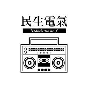 Minelectro Soundsystem Mixtape Vol.2  FT.Little Wang
