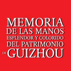 EXPOSICIÓN: MEMORIA DE LAS MANOS.
