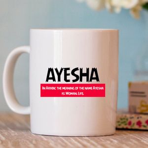 Music Unlimited with RJ-Ayesha 07/03/2017
