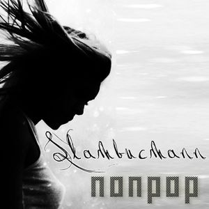 Slambucmann - NONPOP