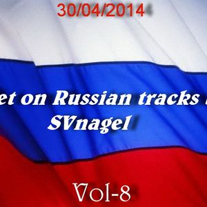 Set on Russian tracks by SVnagel 8  part