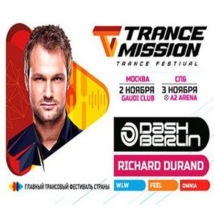 Richard Durand - Live at TranceMission (Russia) - 03.11.2012