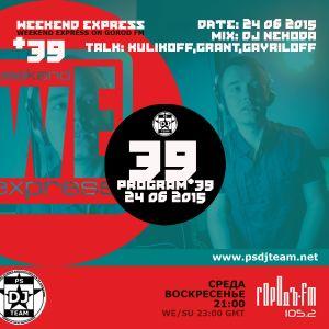 PSDJteam WEEKEND EXPRESS Gorod FM radio show P39 (25 06 2015)