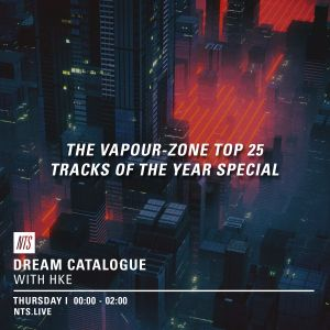 Dream Catalogue - 29th December 2016