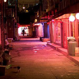 An Evening Stroll Through the Red light District