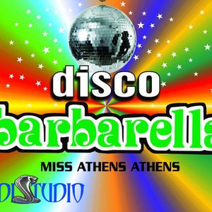 Miss Athens Dance Party (2012) by CoudiStudio Production