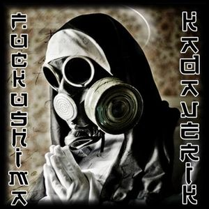 [10-05-11] Psychomaniac - Fukushima TumorFonds