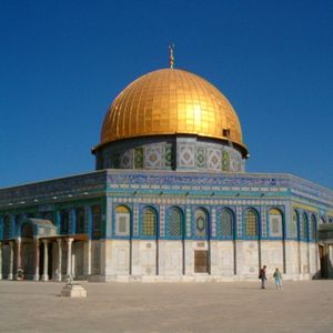 31.7780° N, 35.2354° E - The Dome of the Rock