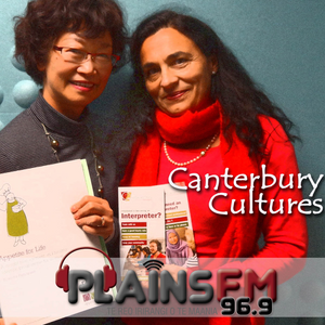 Canterbury Cultures-20-12-2016-Interpreting Canterbury