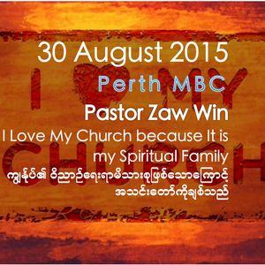 My Church Is My Spiritual Family အသင္းေတာ္သည္ကြ်ႏုု္ပ္၏၀ိညာဥ္ေရးရာမိသားစုုျဖစ္ေသာေျကာင့္ခ်စ္သည္