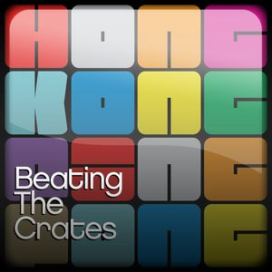 Beating The Crates 20120206