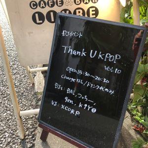 Thank U K-POP 39KPOP Vol.10 MIX