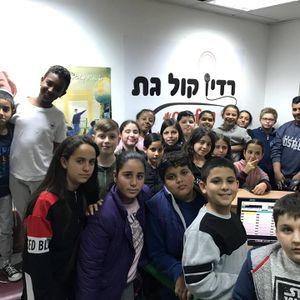 19.12.2018 - שידור מיוחד עם פרלמנט הילדים של ק.גת בהגשת ישראל נייאזוב