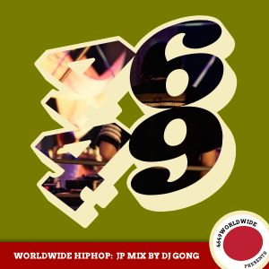 WorldWide HipHop : JP Mix by Dj Gong