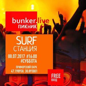 vadz @ bunker.пикник - 2017-07-08 - house, drum'n'bass