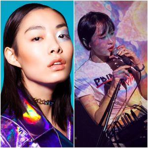 WXYC's East Asian Music Bank #10 - Rina Sawayama & Aseul/Yukari - 11/19/2017