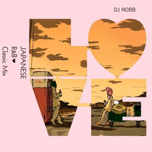 BEST OF JAPANESE R&B MIX...MISIA/PUSHIM/博田真央/TINA/安室奈美恵/宇多田ヒカル/DOUBLE/BoA/Folder5/bird/中島美嘉...