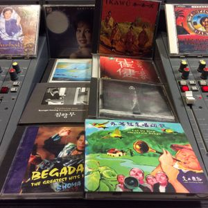 16th November 2016, 10 Classic Albums from Asia
