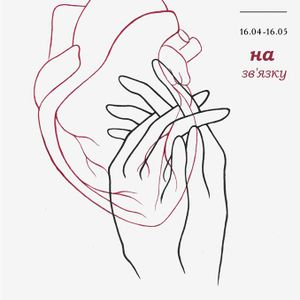 Kira Protsenko exhibition opening - 16 04 2019  - Dj Derbastler mix