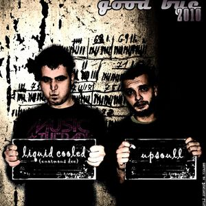 Liquid Cooled b2b Upsoull-goodbye 2010 mixtape (full on psytrance)
