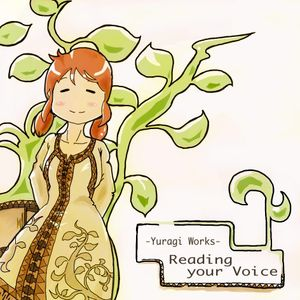 reading your voice